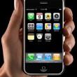 Nouveau : version iphone (et smartphones) de PJH